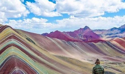 Rainbow Mountain one Day Tour